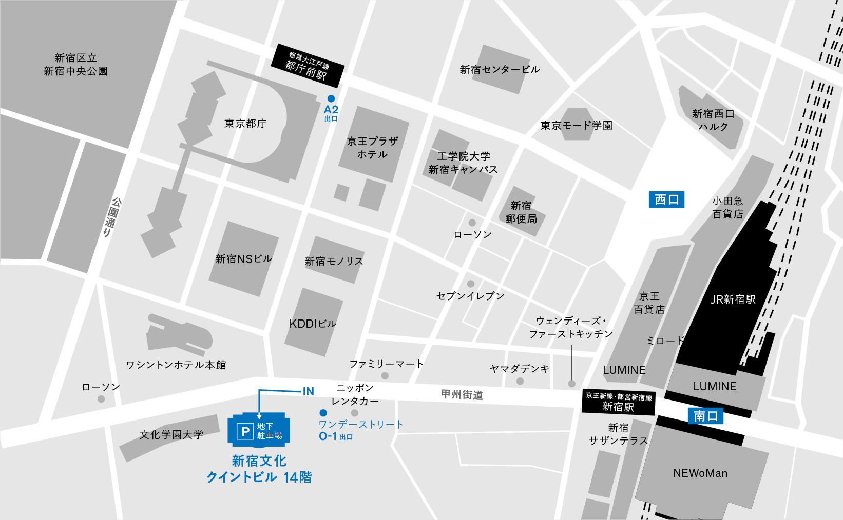 渋谷区代々木3丁目22番7号新宿文化クイントビル14階