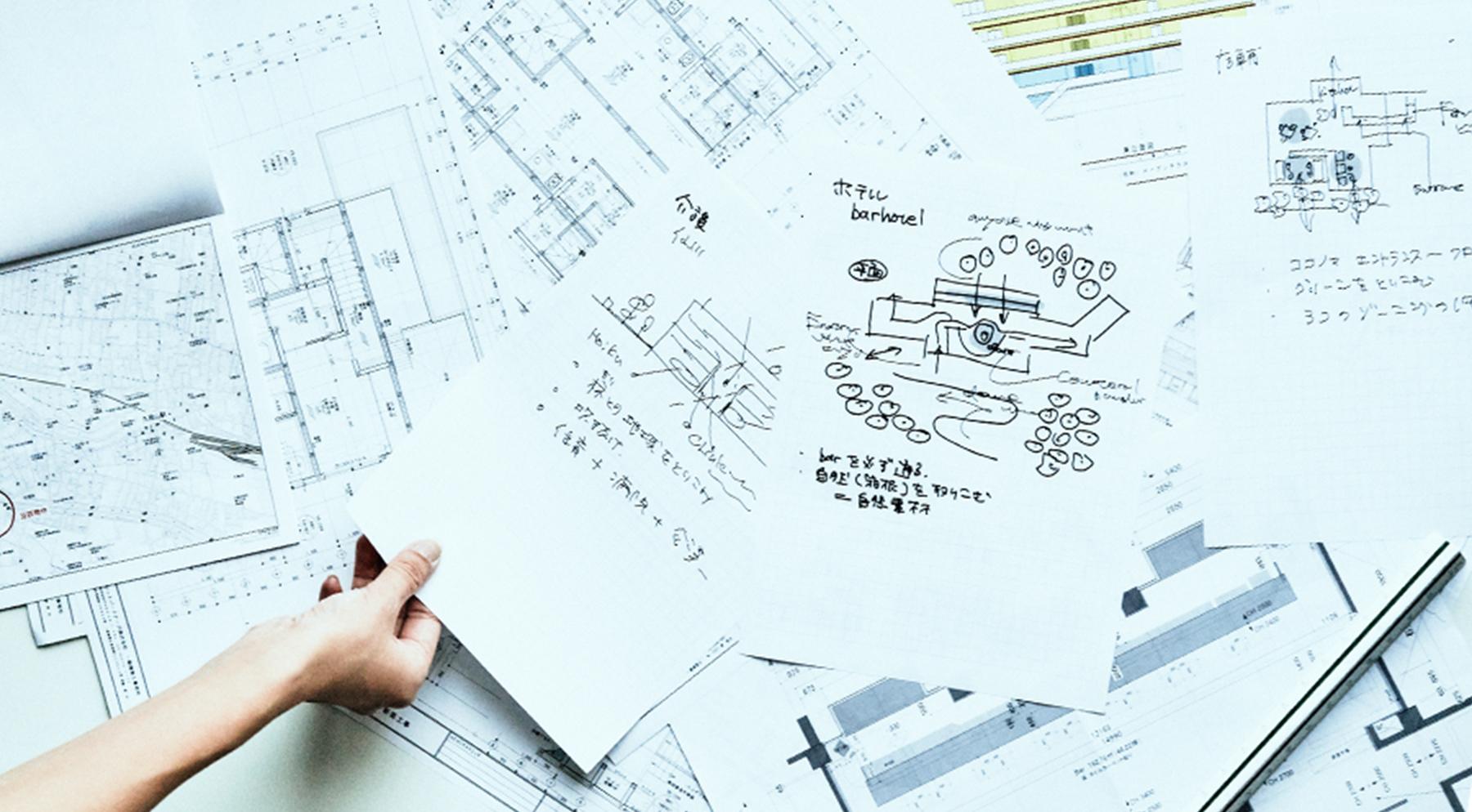 メタモルフォーゼする事業構造。