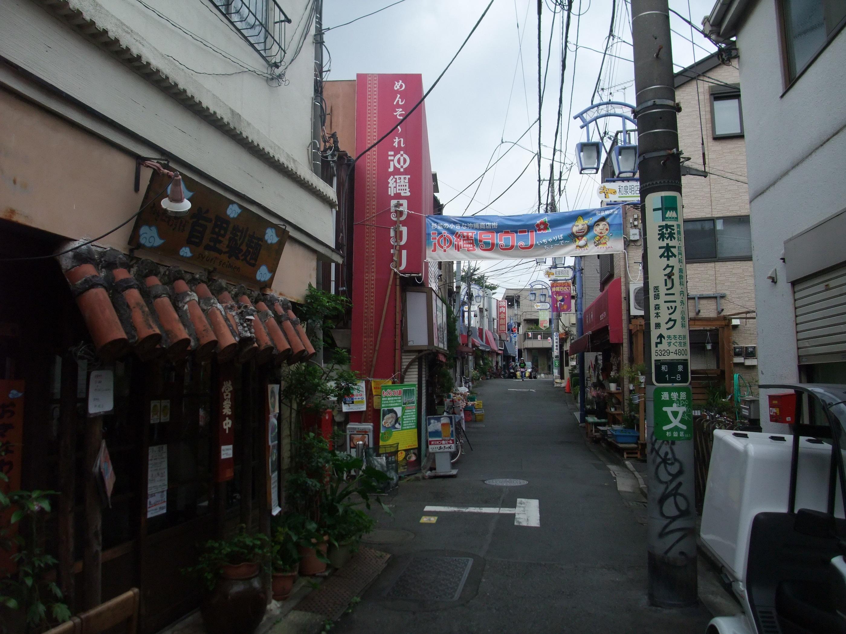 沖縄タウン(4)