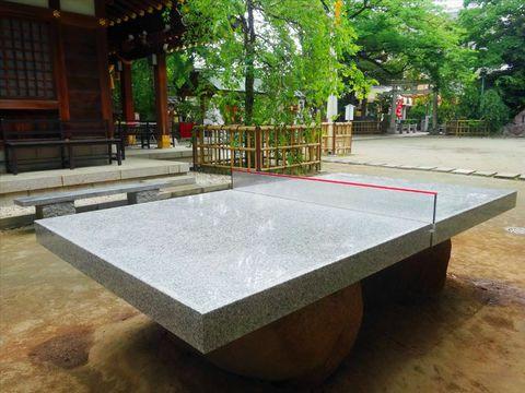 05石の卓球台