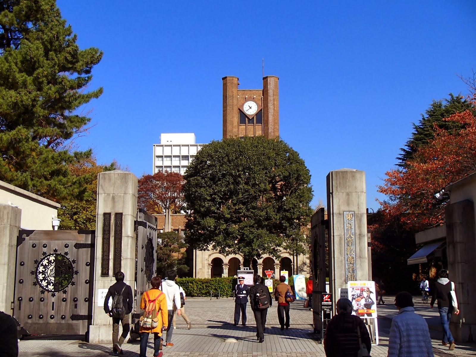 東京大学駒場キャンパス