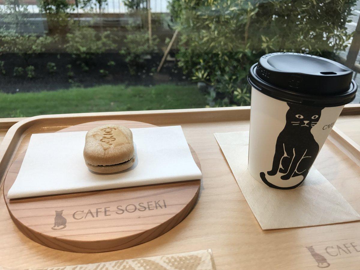 12-0SOSEKI CAFE