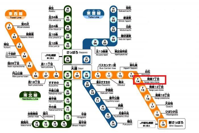札幌地下鉄路線図 2