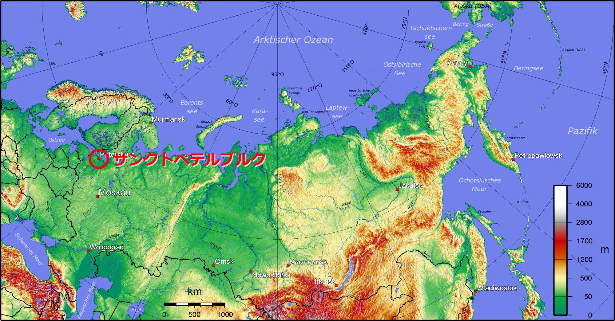 Russia topographic Map