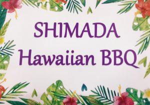 2019年 Shimada Hawaiian BBQ