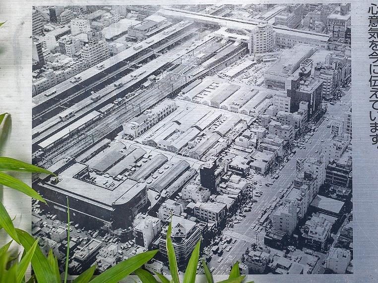 10巨大な青果市場1989年まで
