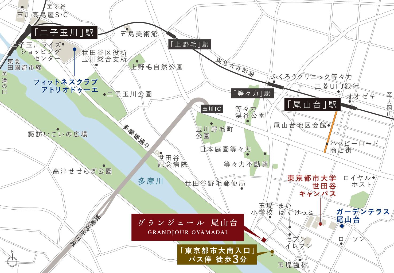 尾山台マップ-パンフ-1223ol