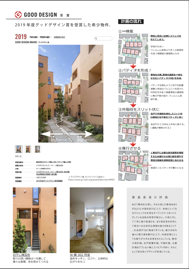 画像_1 2020-05-11_18-42-09