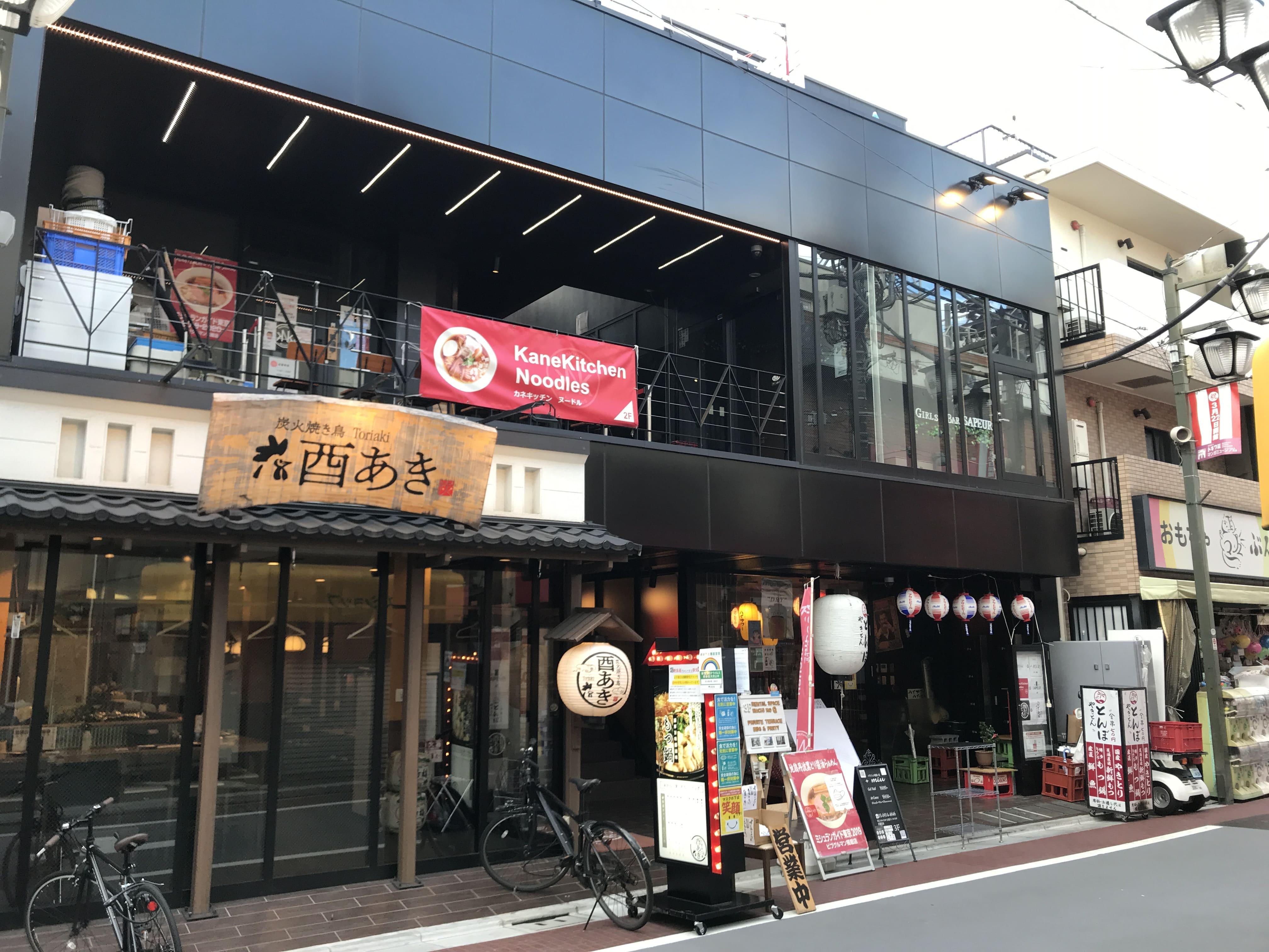 カネ・キッチン・ヌードル外観-min