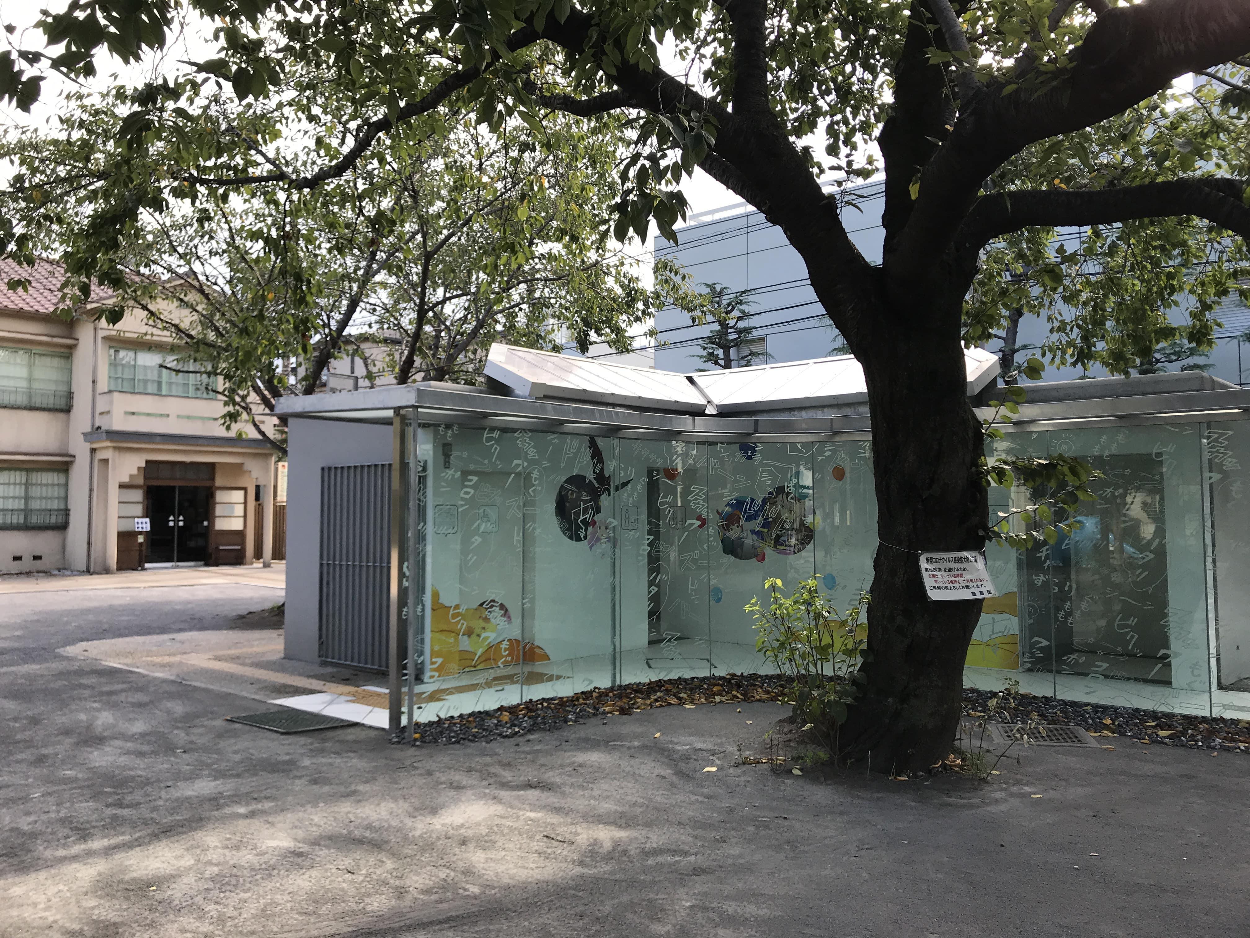 トキワ荘公園トイレ-min