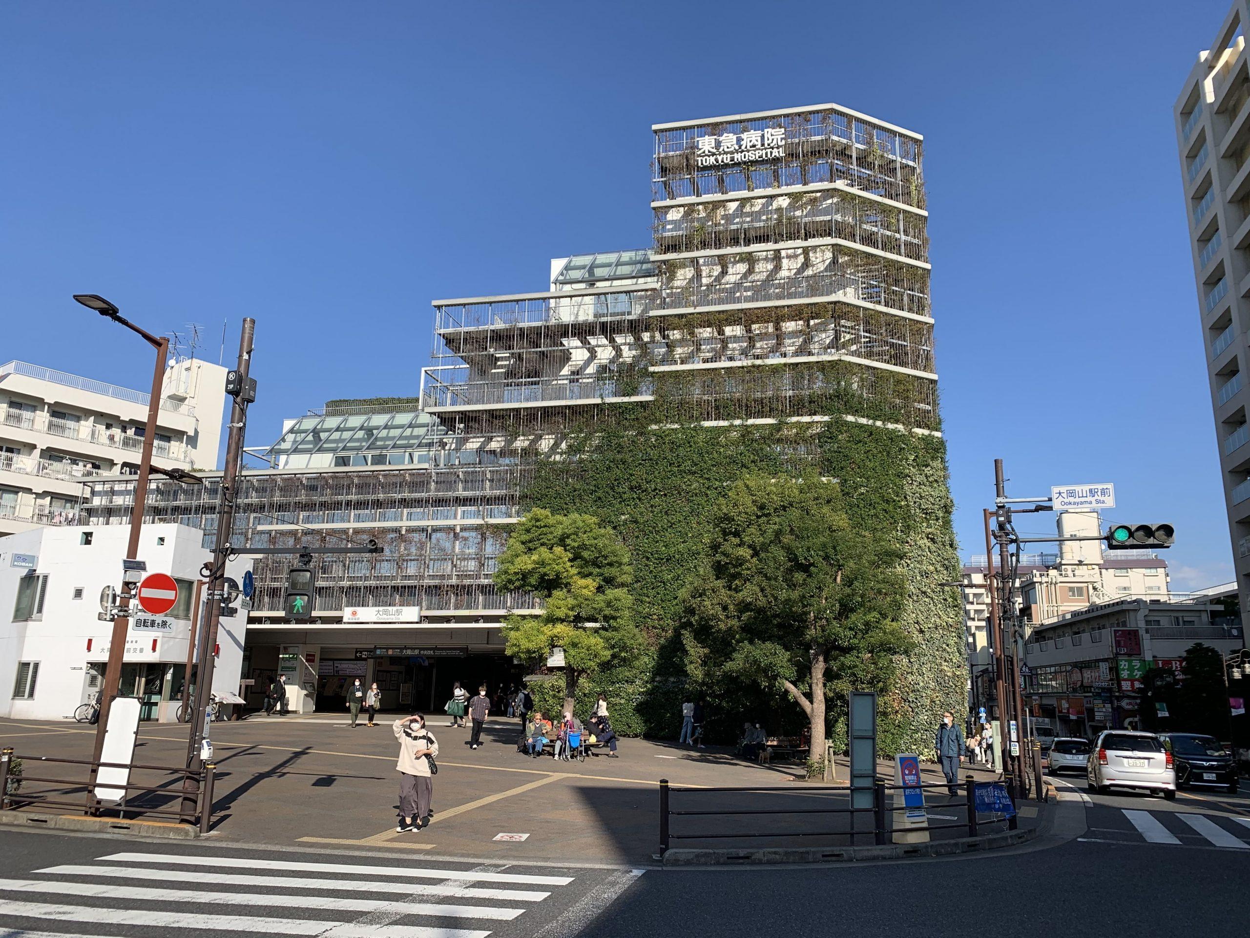 大岡山駅 (1)