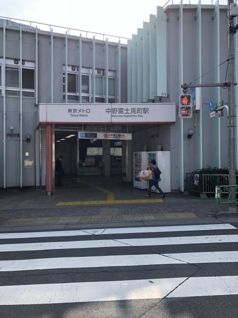 中野富士見町③