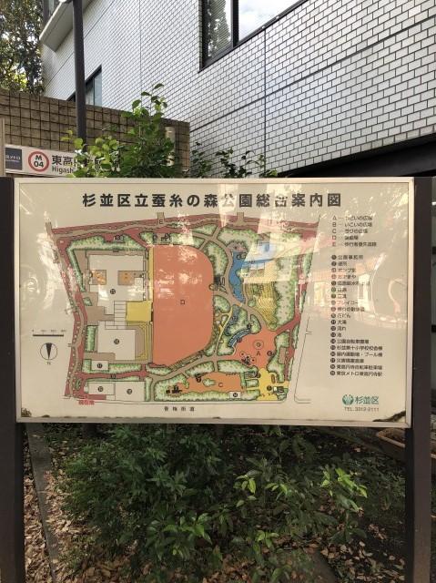 蚕糸の森公園総合案内図